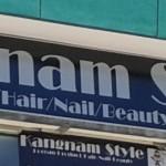 Kangnam Style Saloon